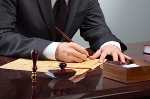 درخواست تنظیم اوراق قضایی